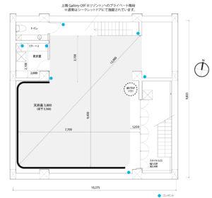 【レンタル撮影スタジオ】